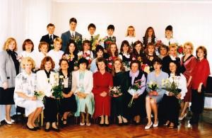 1995./1996.