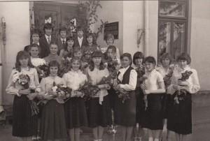 1981./1982.