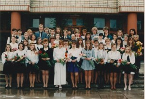1994./1995.