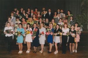 1998./1999.